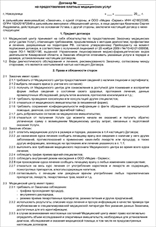 http://mo.media-service-mc.ru/images/d-01.jpg