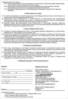 http://mo.media-service-mc.ru/images/d-02.jpg